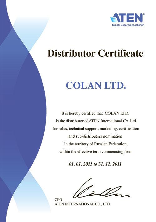 Сертификат ATEN 2011