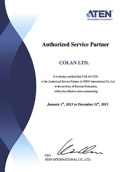 Сертификат ATEN 2013