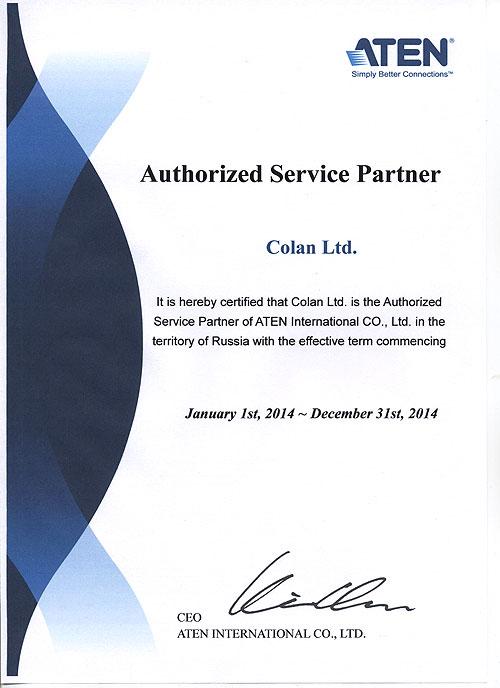 Сертификат ATEN 2014