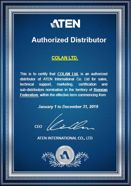 Сертификат ATEN 2019