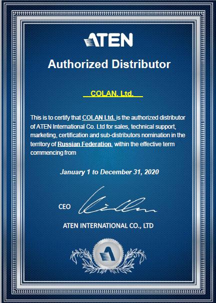 Сертификат ATEN 2021