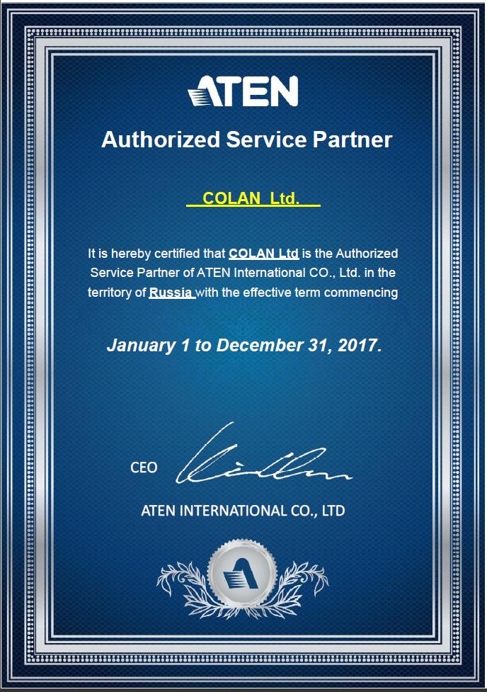 Сертификат ATEN 2017